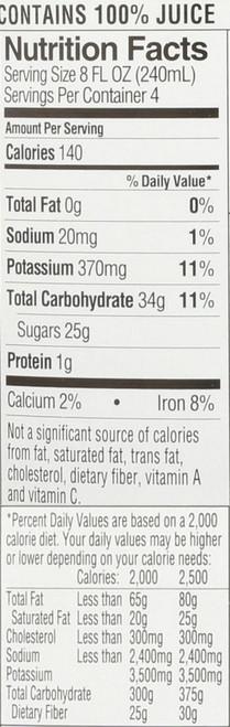 Juice Organic Just Tart Cherry 32 Fl Oz  1 Quart