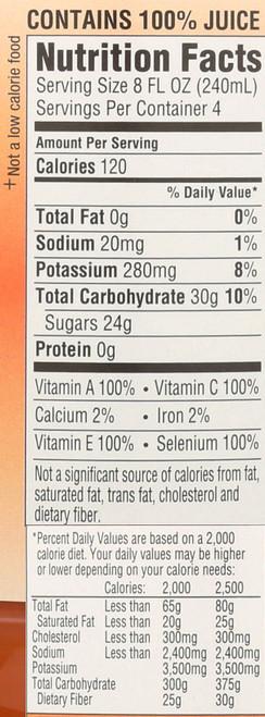 Juice Mega Antioxidant 32 Fl Oz  1 Quart