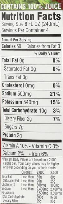 Juice Organic Spicy Very Veggie 32 Fl Oz  1 Quart