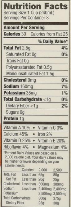 Almond Milk Vanilla 0.5 Gallon 1.89 Liter