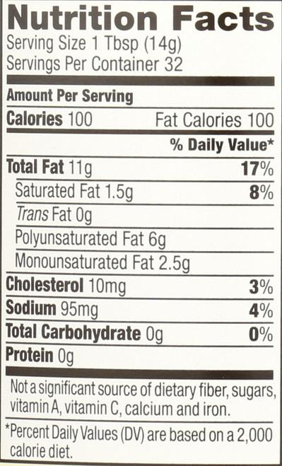 Mayonnaise Organic 16 Fl Oz  473 Milliliter