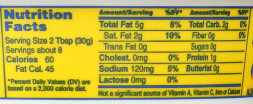 Imitation Cream Cheese Milk Free 8 Ounce 227 Gram