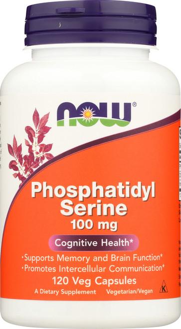 Phosphatidyl Serine 100 mg - 120 Veg Capsules