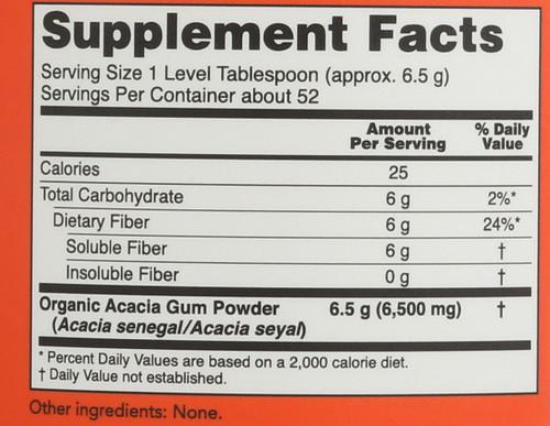 Acacia Fiber Organic Powder - 12 oz.