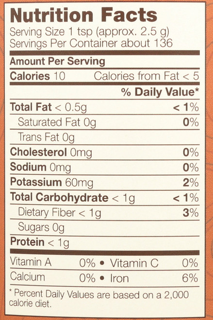 Cocoa Powder, Certified Organic - 12 oz.