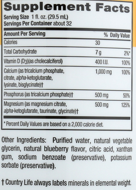 Calcium Magnesium With Vitamin D3 Wild Blueberry Liquid 32 Fl Oz.