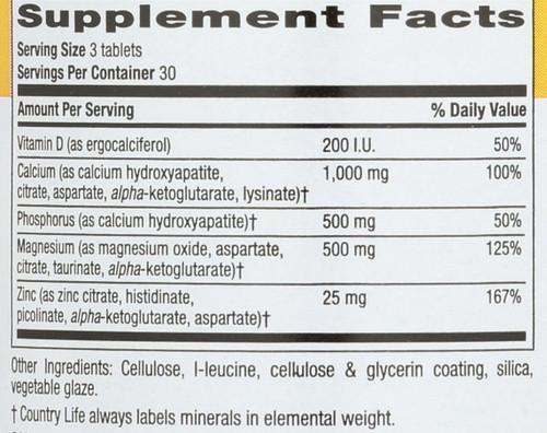 Calcium Magnesium Zinc  90 Tablets