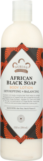 African Black Lotion African Black