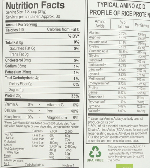 Organic Rice Protein Powder Vanilla - 2 Lb Vanilla Blast Vanilla 32.8oz 2.05 Lb