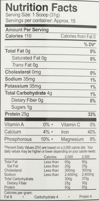 Organic Rice Protein Powder Vanilla - 1 Lb Vanilla Blast Vanilla 16.4oz 1.03 Lb