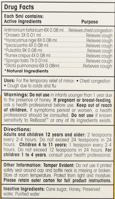Cold / Flu Reboost Cough Relief Syrup 4.23 Fl oz 125 Ml
