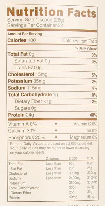 Milkshake Mix Multi Purpose  32 Ounce 2 Pound