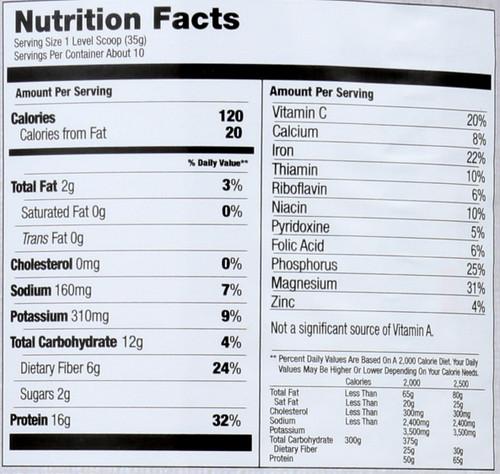 Protein Powder Vanilla Organic 12 Ounce 340 Gram