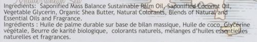 Oval Soap Herbes De Provence 6oz 170 G