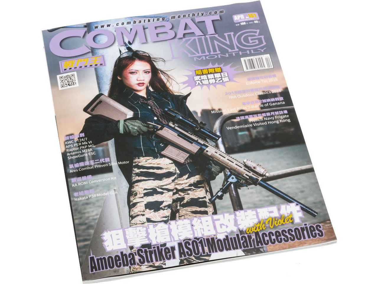 Combat King Airsoft Magazine - No 161 / April 2018