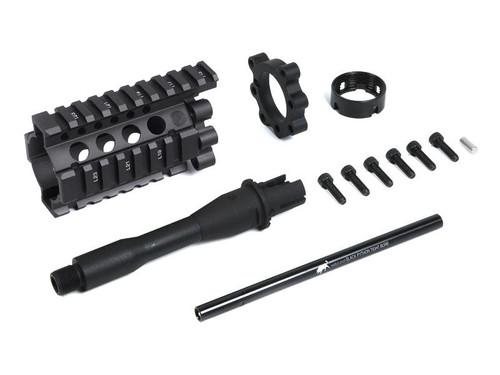 "Madbull Airsoft Daniel Defense 4"" Lite Rail Kit"