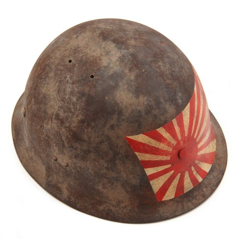 Japanese WW2 Army Helmet Custom Painted Rising Sun