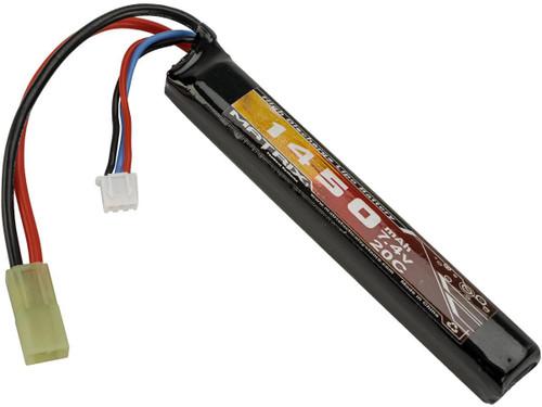 Matrix High Performance 7.4V Stick Type Airsoft LiPo Battery (Configuration: 1450mAh / 20C / Small Tamiya)