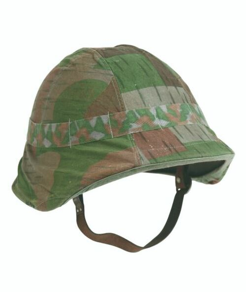 Swiss Armed Forces M18 Camo Helmet Cover