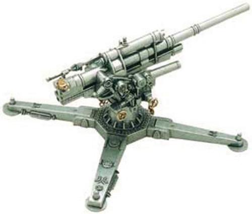 German FLAK 41 Replica