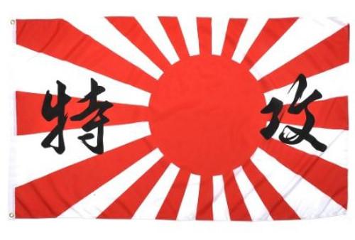 Japanese WW2 Rising Sun Flag with Script