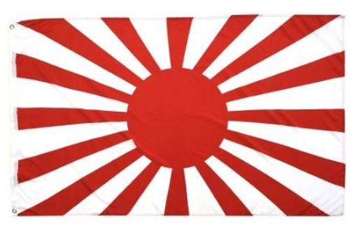 Japanese WW2 Rising Sun Flag