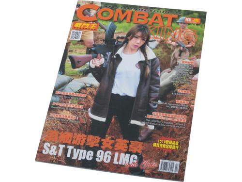 Combat King Airsoft Magazine (Issue: No.171 / February 2019)