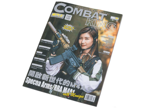Combat King Airsoft Magazine (Issue: No.172 / March 2019)