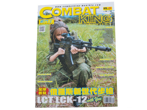Combat King Airsoft Magazine (Issue: No.173 / April 2019)