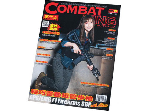 Combat King Airsoft Magazine (Issue: No.174 / May 2019)