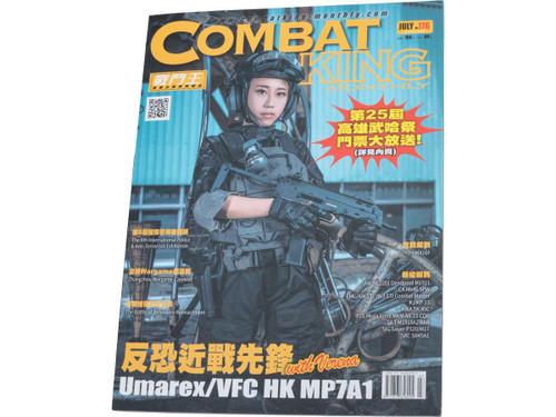 Combat King Airsoft Magazine (Issue: No.176 / July 2019)