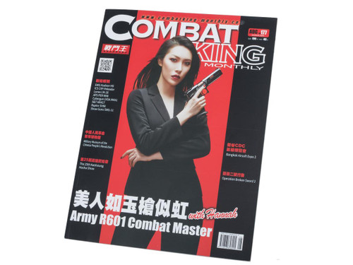 Combat King Airsoft Magazine (Issue: No.177 / August 2019)