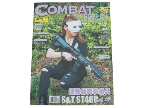 Combat King Airsoft Magazine (Issue: No.179 / October 2019)