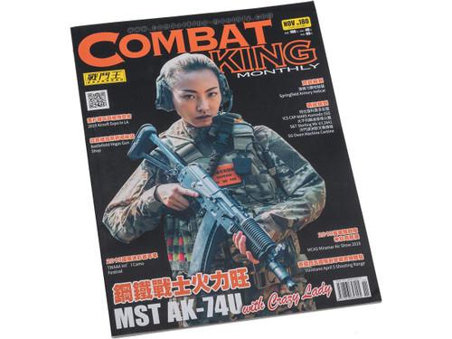 Combat King Airsoft Magazine (Issue: No.180 / November 2019)