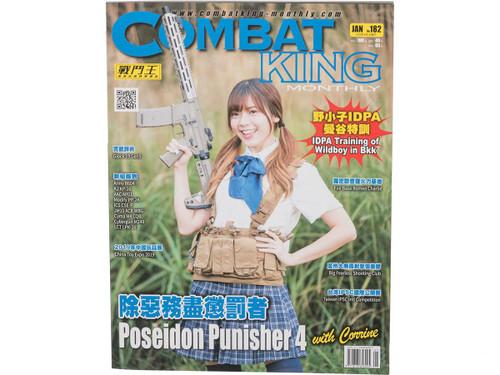 Combat King Airsoft Magazine (Issue: No.182 / January 2020)