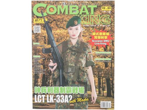 Combat King Airsoft Magazine (Issue: No.183 / February 2020)