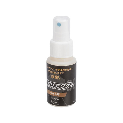 Nature Boys NCO Reactor Fishing Line Water Repellent Lubricant Solution (Size: 50mL Spray Bottle)