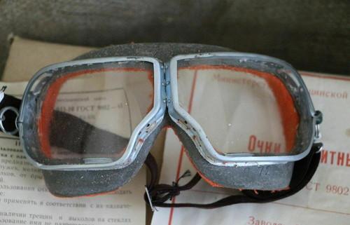 Russia Military Pilot Tankman Aviator Goggles