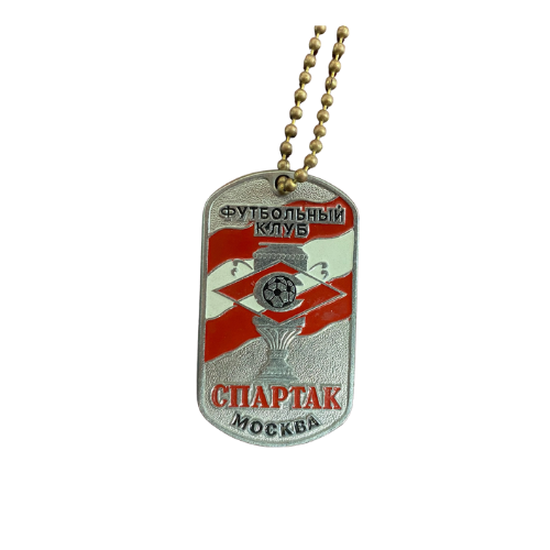 Dog tag - Russian Special Forces (Red Soccer Trophy)