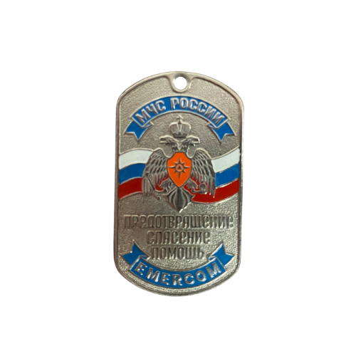 Dog tag - Russian Special Forces
