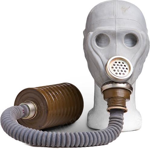 "SchMS  German: Schutzmaske Spezial - ""Special protective mask"" - Kit"
