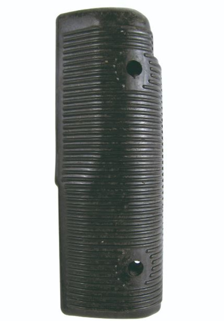 German Armed Forces UZI Right Hand Guard