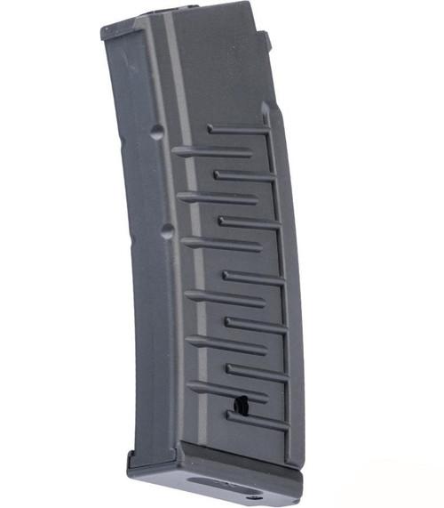 CYMA 300rd Hi-Cap Extended Magazine for CYMA VSS Series Airsoft AEG Rifles