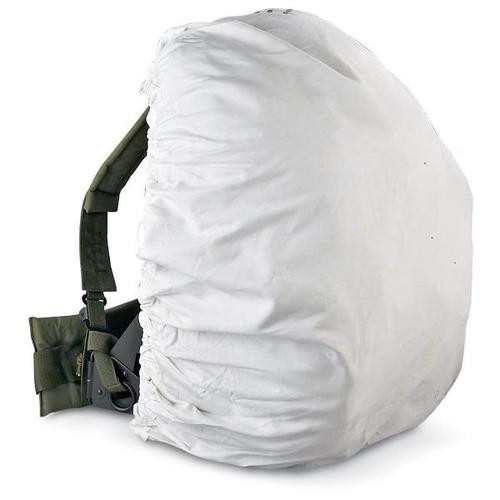 U.S. Armed Forces Backpack Cover  -White
