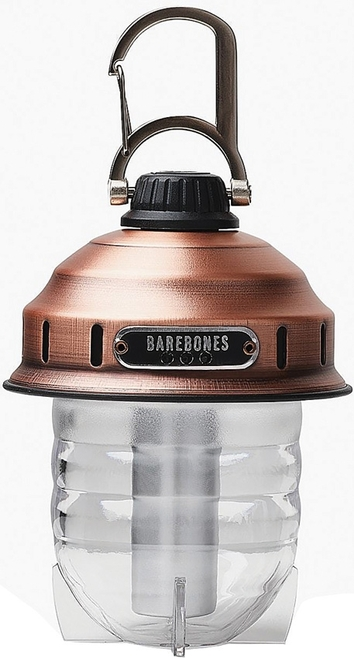 Beacon Copper Kraft Packaging