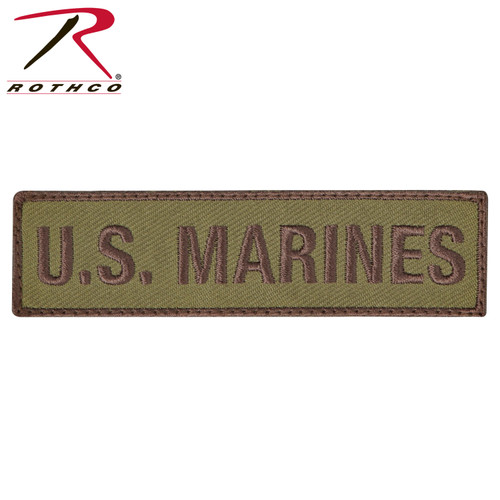 Rothco U.S. Marines Patch w/Hook Back - Coyote Brown