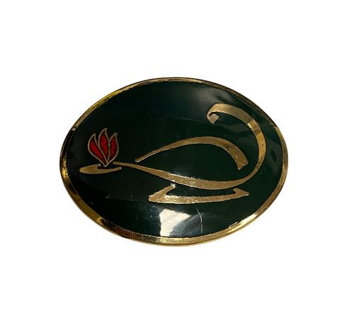 Canadian 1 Brigade Regional Badge Pin