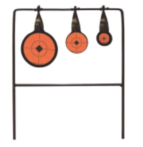 Qualifier 22 Spinner Target