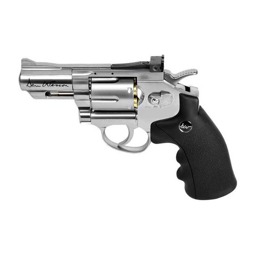 "Dan Wesson 2.5"" Silver CO2 4.5mm BB Gun Pistol"