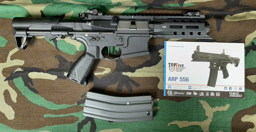 G&G ARP 556 Airsoft PDW AEG - Boneyard